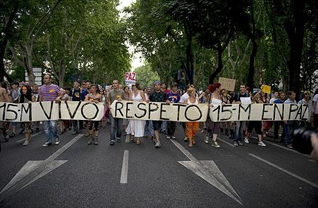 מפגינים במדריד, החודש