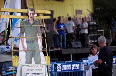 הקמת הבמה בכיכר המדינה, צילום: אריאל שרוסטר