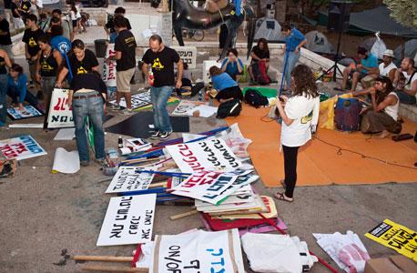 הכנות הפגנה מחאה ירושלים, צילום: נועם מוסקוביץ'