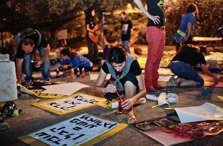 הכנות להפגנה , צילום: נועם מוסקוביץ'