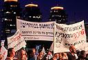 המחאה החברתית, צילום: אריאל שרוסטר