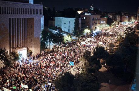 מפגינים בירושלים , צילום: נועם מוסקוביץ'