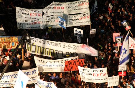 ההפגנה בכיכר המדינה , צילום: מוטי קימחי