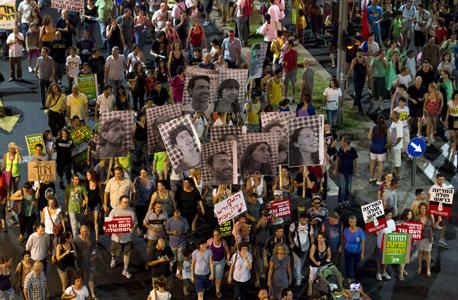 ההפגנה בכיכר המדינה , צילום: איי אף פי