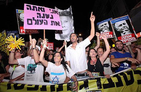 הפגנה מחאה חברתית מיליון תל אביב, צילום: אריאל שרוסטר