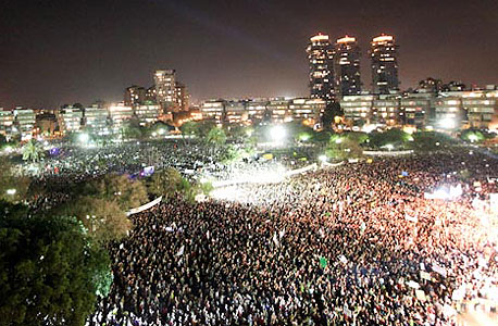 ההפגנה בכיכר המדינה, צילום: אריאל שרוסטר