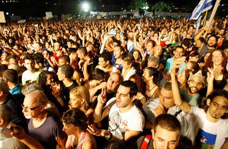 הפגנה מחאה ה מיליון כיכר המדינה תל אביב  , צילום: נמרוד גליקמן