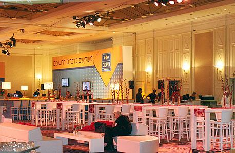 הוועידה הכלכלית, צילום: נמרוד גליקמן