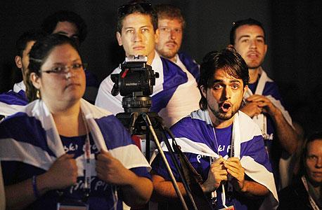 סטודנטים מפגינים במלך נאומו של אריאל אטיאס, צילום: עמית שעל