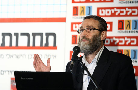 """משה גפני, יו""""ר ועדת הכספים, צילום: אוראל כהן"""