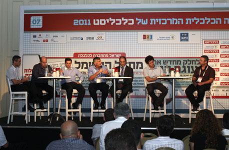 מימין: אודי אדירי, חזי קוגלר, יגאל לנדאו, ביני זומר, אוהד מראני ורון מאור, צילום: נמרוד גליקמן