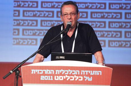 יהודה זיסאפל, נשיא קבוצת רד, צילום: עמית שעל