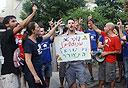 סטודנטים מפגינים, צילום: אוראל כהן