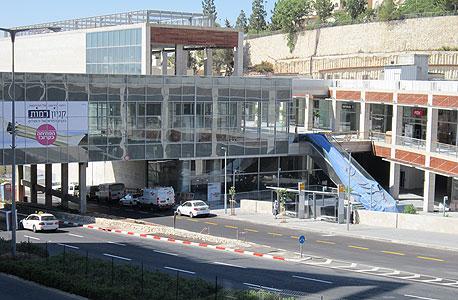 קניון רמות בירושלים
