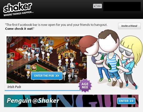Shaker: המודל העסקי לא מצליח? פונים לקזינו