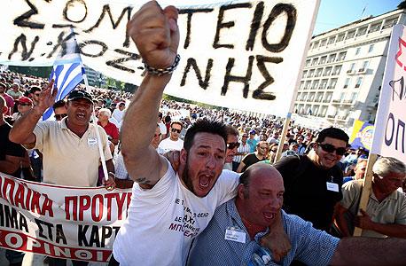 שדות התעופה ביוון ייסגרו מחר בעקבות שביתה