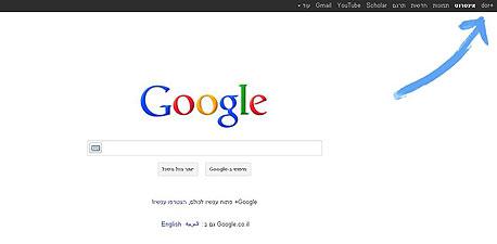 פרסומת בגוגל, צילום מסך: Google