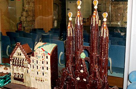 Museu de la Xocolata, ברצלונה. כניסה: 4.3 יורו