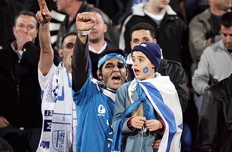 אוהדי נבחרת ישראל. סוף סוף הפנינג לפני משחק , צילום: טל שחר