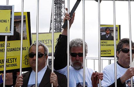 הפגנה בסין למעל שחרורו של צ'ן