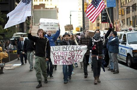 המחאה בוול סטריט
