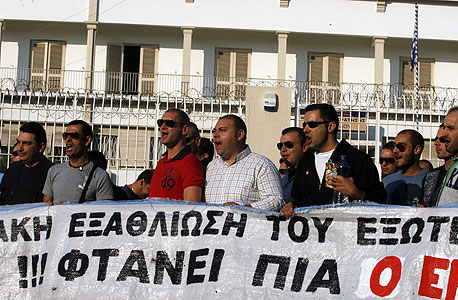 יוון, צילום: איי אף פי