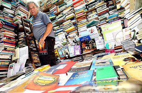 יש יותר מדרך אחת להביא ספר למכירה בחנויות. אילוסטרציה, צילום: גיל נחושתן