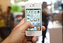 אייפון 4S אפל, צילום: אוראל כהן