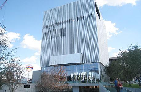 תיאטרון די וצ'רלס ויילי, דאלאס 2009