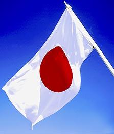 דגל יפן. הברקת ההברקות