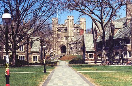 אוניברסיטת פרינסטון, הזולה מבין האוניברסיטאות היוקרתיות, צילום: cc by davedgd