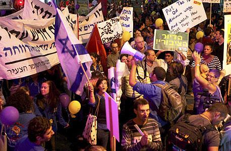 הפגנות המחאה בקיץ הקודם (ארכיון)