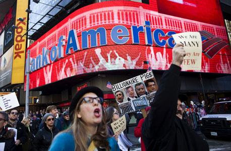 מחאת וול סטריט ליד סניף של בנק אוף אמריקה בניו יורק