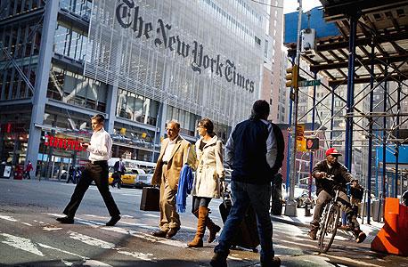 מערכת הניו יורק טיימס, ארכיון, צילום: בלומברג