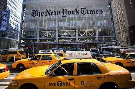 מערכת הניו יורק טיימס , צילום: בלומברג