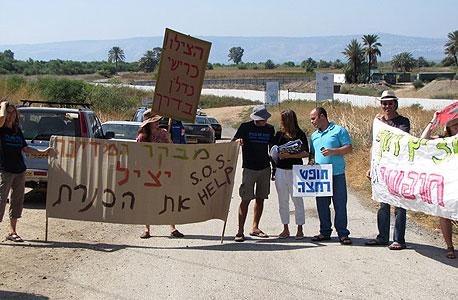 הפגנה בחוף אשלים