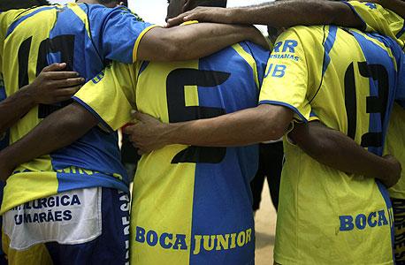 בוקה ג'וניורס פתחה בית ספר לכדורגל בכוויית