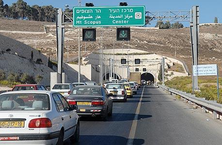 פקקים בירושלים