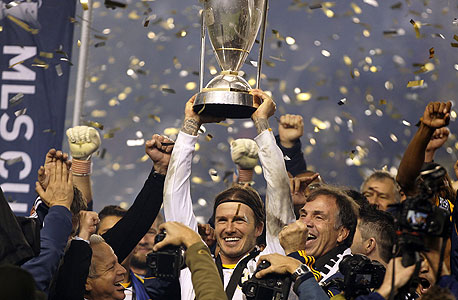 MLS - לא רק בקהאם