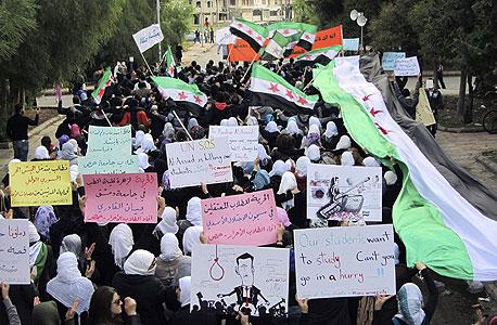 הפגנה בסוריה. המשטר חוסם שירות וידיאו, צילום: רויטרס