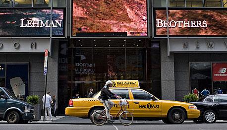 מטה ליהמן ברדרס בניו יורק