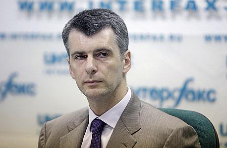 מיכאיל פרוחורוב, צילום: בלומברג