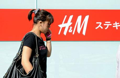חנות H&M בטוקיו, צילום: בלומברג