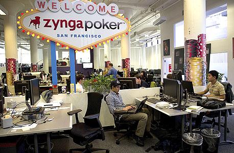 עתיד מזהיר לזינגה, מה? תשאלו את 520 העובדים שפוטרו, צילום: בלומברג