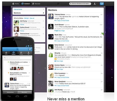 הפיד של טוויטר הוא מקור לא אכזב של תובנות עסקיות, צילום מסך: twitter