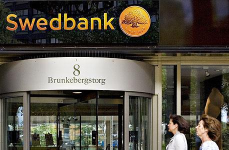 סניף של סוודבנק, צילום: בלומברג