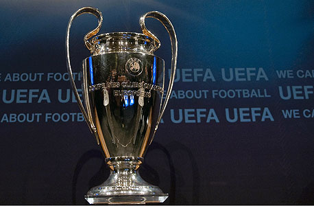גביע ליגת האלופות, צילום: איי אפ פי