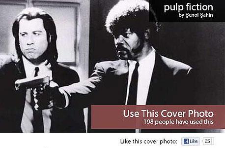 """תמונת Cover של """"ספרות זולה"""""""