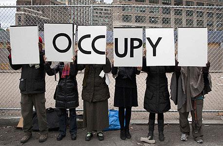 """מפגיני תנועת """"לכבוש את וול סטריט"""" בניו יורק"""