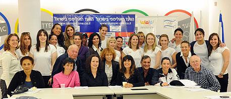 הוועד האולימפי ואתנה מציגים: נשים למען נשים